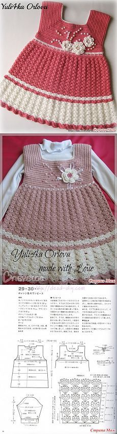 Dress & quot;  Coral Chic & quot;  and & quot; dusty rose & quot;  - Knitting for children - Home Moms: