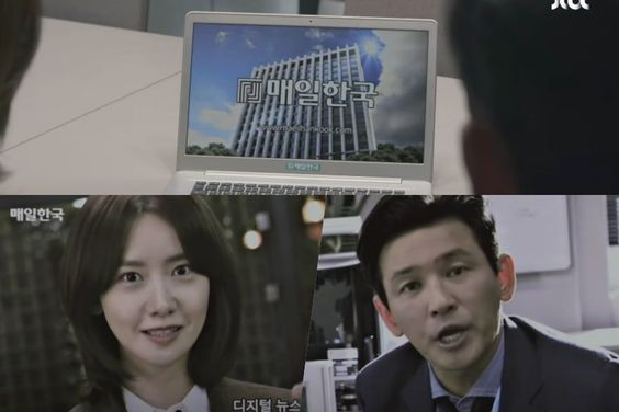 "Watch: YoonA And Hwang Jung Min React To A Retro Video Of Themselves In New ""Hush"" Teasers"