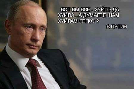 Путін ввів санкції проти України - Цензор.НЕТ 9296
