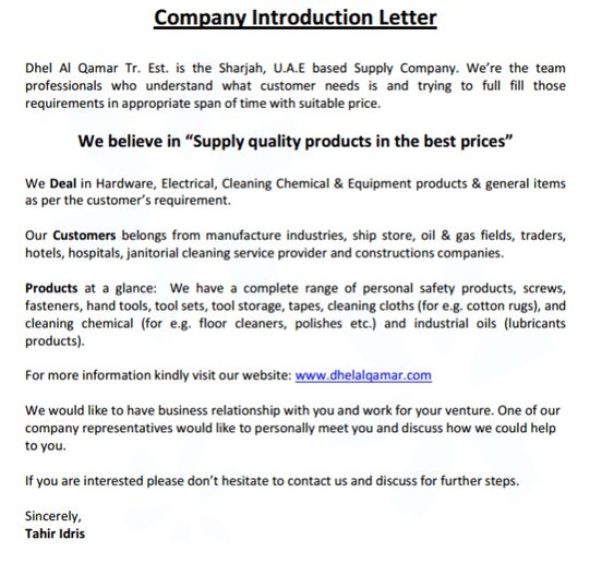 4 Company Introduction Email Samples Company Introduction