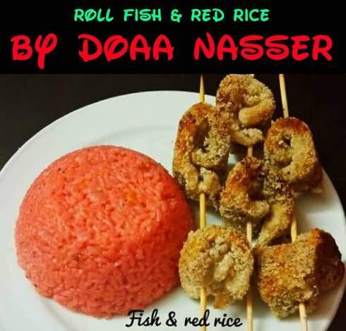 سمك رول مع رز احمر بالصور من Doaa Nasser Cooking Recipe Food Red Rice Asian Recipes