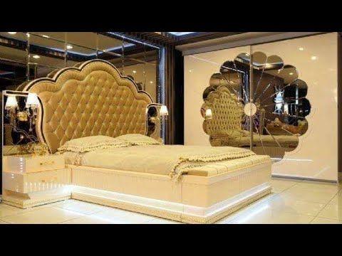 أحدث تصاميم غرف نوم تركي 2020 اشيك غرف نوم مودرن للعرسان Youtube Modern Bedroom Bedroom Bed Design Luxurious Bedrooms