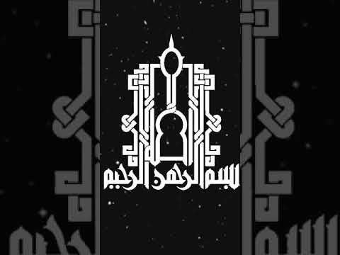 صباح الخير تلاوة بصوت الشيخ محمد أيوب رحمة الله الآية 280 سورة البقرة Darth Vader Darth Vader