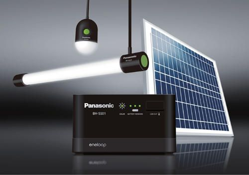 Panasonic bringing light and portable power to those without - CNET