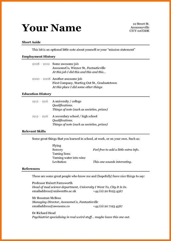 Technical Skills Section For An It Resume In 2020 Resume Skills Resume Writing Services Resume Examples
