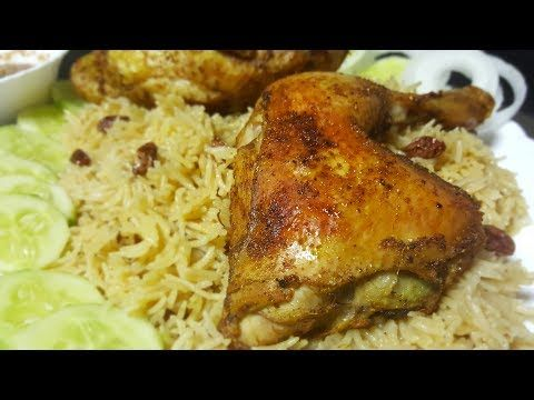 Chicken Mandi Arabic Rice With Steam Chicken Recipe مندي بلدجاج Youtube Steam Chicken Recipe Steamed Chicken Briyani Recipe