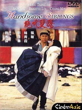 Xem Phim Tân Tuyệt Đại Song Kiều - Handsome Siblings