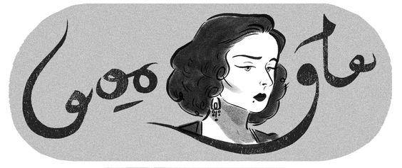 103.º aniversário de Asmahan