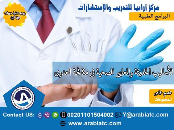d31754ae1184eb4270221a06837633dd