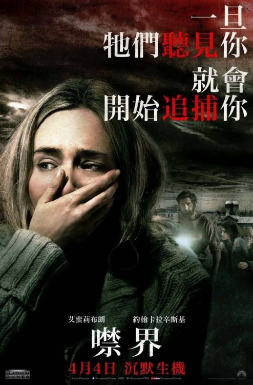 a quiet place 2018 full movie online free