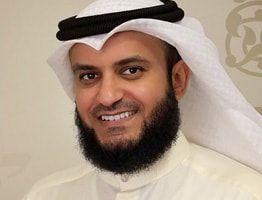 تحميل القران الكريم كاملا بصوت الشيخ عبدالله المطرود mp3