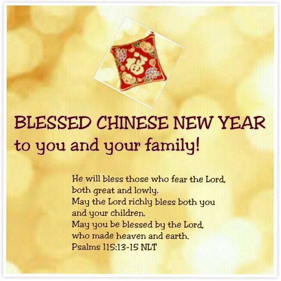 Pin On Happy Chinese New Year Quotes Wishes Images