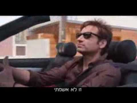 HOT David Duchovny Surround Commercial