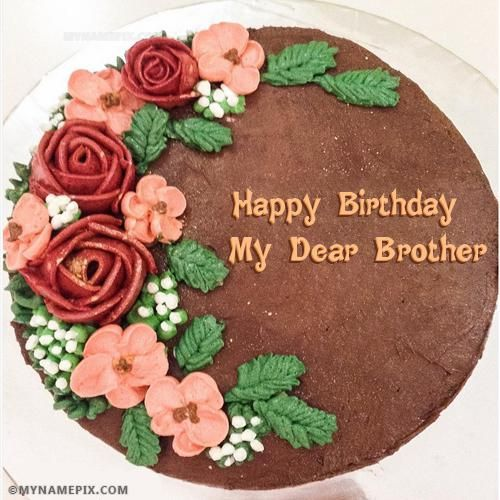Cake Images Brother
