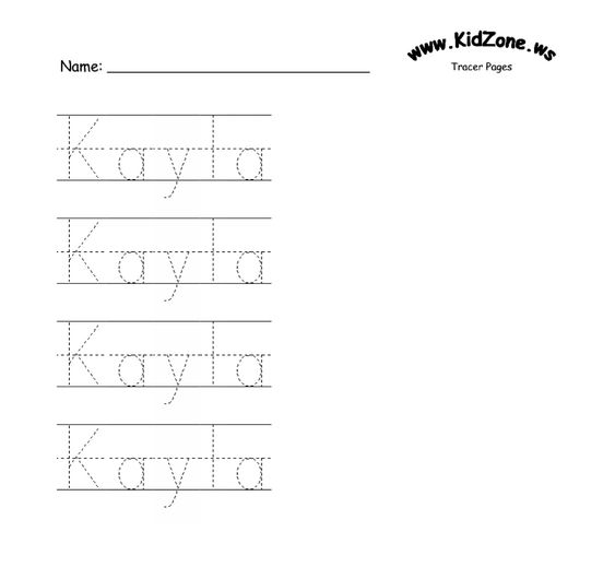 free printable name tracing templates - free kindergarten name writing worksheets 1000 images
