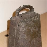 The Marden Bell, Hereford Museum