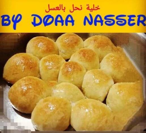 خلية نحل بالعسل هشه ولذيذه بالصور من Doaa Nasser Cooking Recipe Food Asian Recipes Cooking