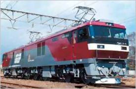 Japan - The ECO-POWER 'Kintaro', an EH500-model AC/DC electric locomotive