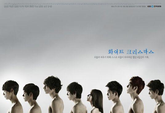 【BROMANCE】慎入!!!女孩们,你们的新老公都在这里!!!白圣五子和韩国模特界颜值爆表的复仇者联盟