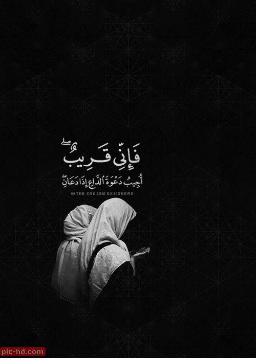 صور ايات قرانيه تصميمات مكتوب عليها آيات قرآنية خلفيات اسلامية للموبايل Quran Quotes Verses Quran Quotes Inspirational Beautiful Quran Quotes