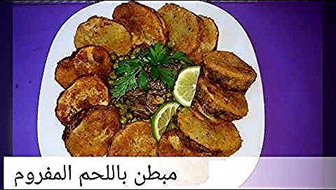 22 أطباق رمضانية مبطن باللحم المفروم بنيييين و بريزونتابل من مطبخ أم أسيل رمضان يجمعنا