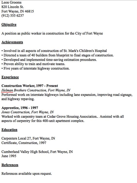 Public Worker Resume Example -    resumesdesign public - carpenter resume examples