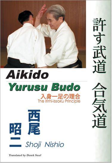 Yurusu Budo