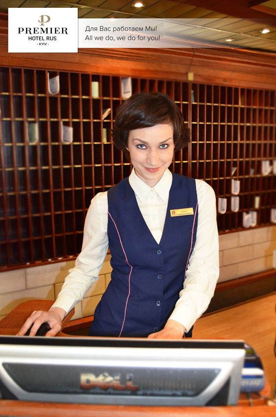 Daria Receptionist  Front Desk It has an active social position, engaged in charity, an honorary donor