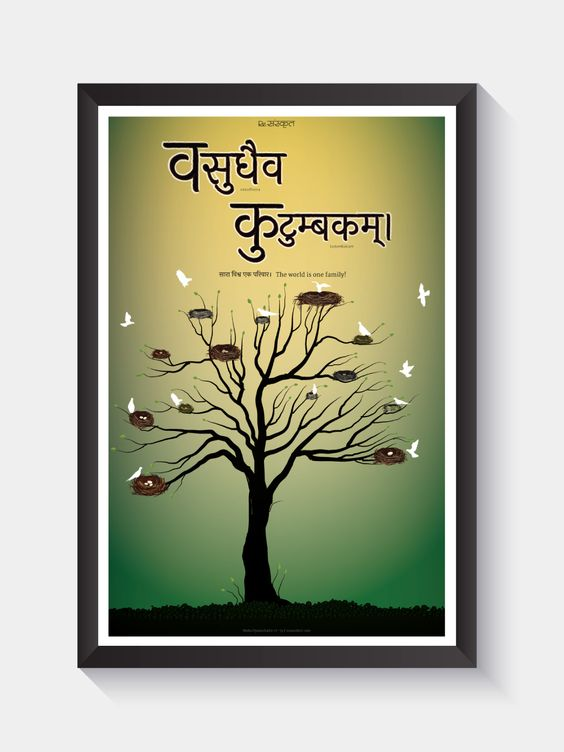 """This Vasudhaiva Kutumbakam wall frame, depicts a popular phrase from Maha Upanishad means """"The world is one family"""". With apt visuals of a tree that houses many families this frame is a perfect addition to your wall. And can be a great gift to your dear ones."""