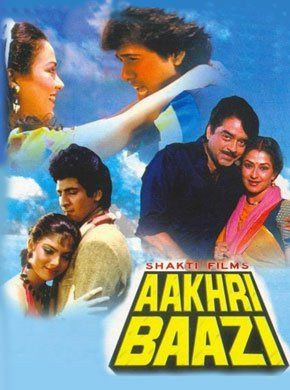 Aakhri Baazi Hindi Movie Online - Shatrughan Sinha, Moushumi Chatterjee, Govinda, Mandakini, Sonam, Sadashiv Amrapurkar and Kunal Goswami. Directed by Ashim S. Samanta. Music by Anu Malik. 1989 [U/A]