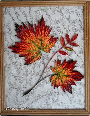 Картина панно рисунок Праздник осени Квиллинг Вот и осень Бумажные полосы фото 1