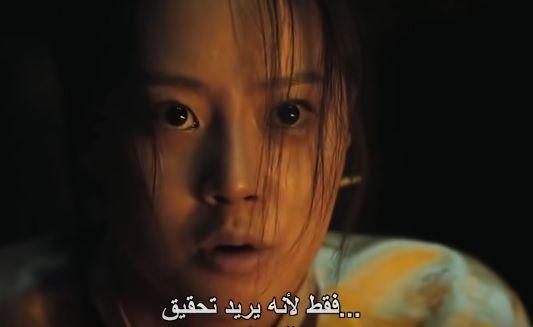 فيلم اكشن كوري حرب السهام مترجم Movies