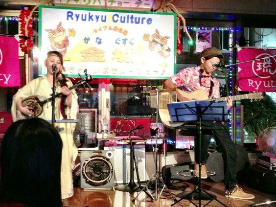 Ryuty plays at Ryuku Culture, an Izakaya in Naha, Okinawa. Drinking, laughing, what a way to spend my last night. (c) GTH & Nathan DePetris