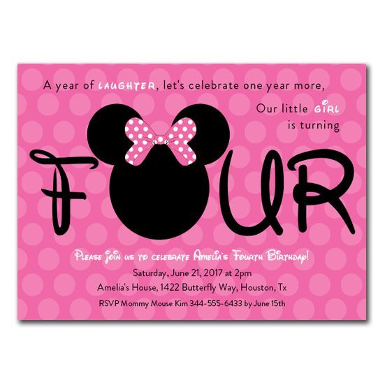 Minnie Mouse 4th Birthday Party Invitation Four Pink Editable Pdf Template Printable Minnie Invitations Birthday Party Invitations 4th Birthday Parties