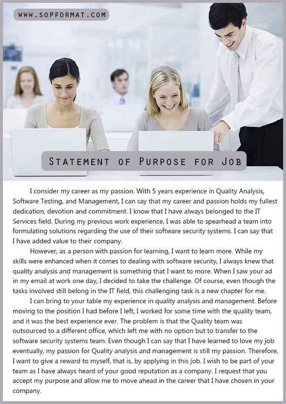 Statement of Purpose Format for Job Statement of Purpose Format - sample statement of interest
