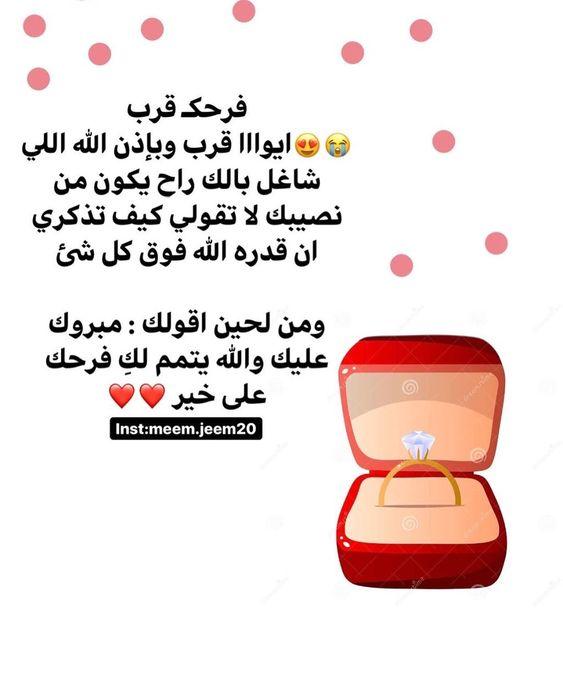 9 706 Mentions J Aime 100 Commentaires اللهم ارحم خالد واغفر له Al Maiiith Sur Instagram ألف مبروك ال Abaya Fashion Hijabi Fashion Niqab Fashion