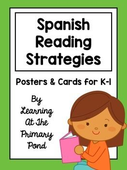 Spanish Reading Strategies Posters and Cards / Estrategias de lectura en español