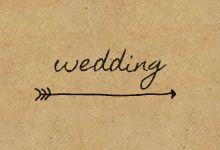 wedding pinterest board divider