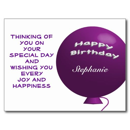 @@@Karri Best price          Purple Birthday Balloon Postcard           Purple Birthday Balloon Postcard so please read the important details before your purchasing anyway here is the best buyHow to          Purple Birthday Balloon Postcard Here a great deal...Cleck Hot Deals >>> http://www.zazzle.com/purple_birthday_balloon_postcard-239704179133611867?rf=238627982471231924&zbar=1&tc=terrest