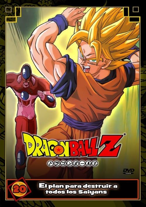 Hd 1080p Dragon Ball Plan To Eradicate The Super Saiyans