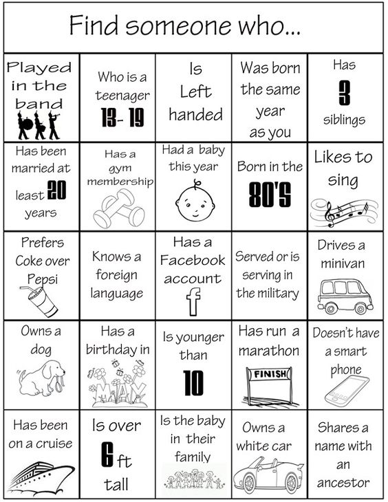 frh reunion bingo copy-2: