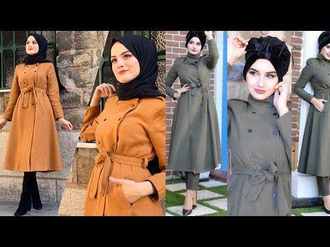 مونطوات و معاطف شتاء 2021 للبنات معاطف شتوية للبنات 2021 المعطف الطويل و القصير موضة بنات Youtube Fashion Hijab
