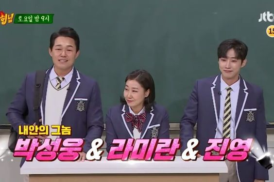 """Watch: Park Sung Woong, Ra Mi Ran, And B1A4's Jinyoung Bring Laughter And Romance To """"Ask Us Anything"""""""