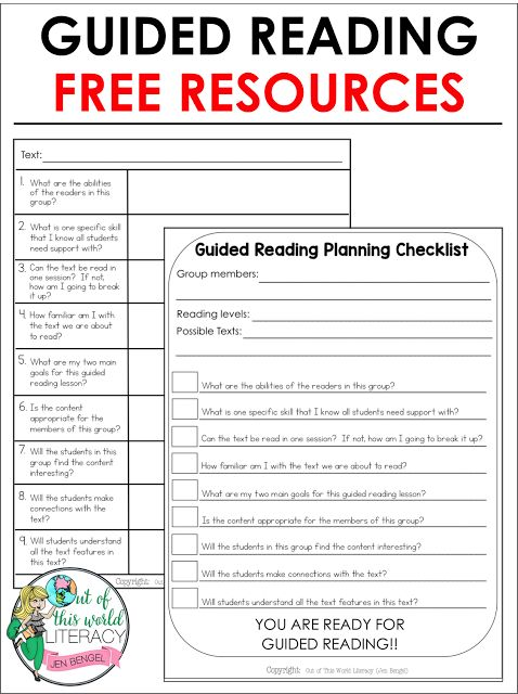 Guided Reading Lesson Plan Guided Reading Lesson Plan Guided