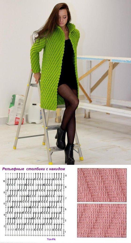 Вязание крючком - Пальто крючком рельефными столбиками.: