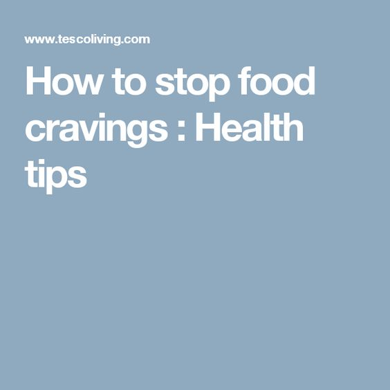 How to stop food cravings : Health tips