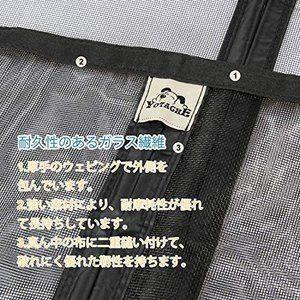 網戸 玄関カーテン ドア用 マグネット式 簡易あみ戸カーテン 張り替え