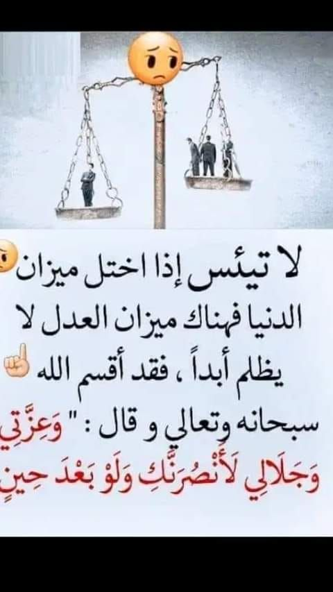 Pin By Samar Youali On الكلام الطيب Love Messages Arabic Quotes Messages