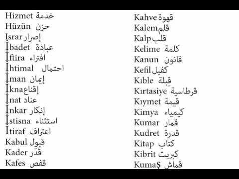 في هذا الدرس 138 من الكلمات المستخدمة في اللغة التركية و هي من أصول عربية  كلمات مشتركة بين اللغة التركية و العربية Arapça ve Türkçe… | Learn turkish,  Math, Learning