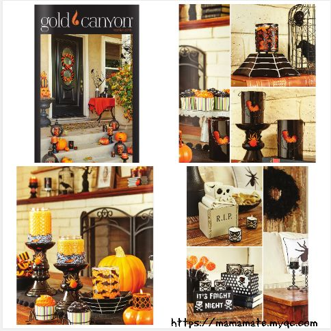 2016 Gold Canyon Festifall Let me help you get ready for HALLOWEEN!  https://mamamate.mygc.com